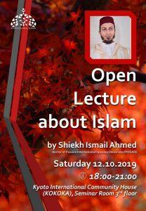 OpenLectureBySyiekh Ismail