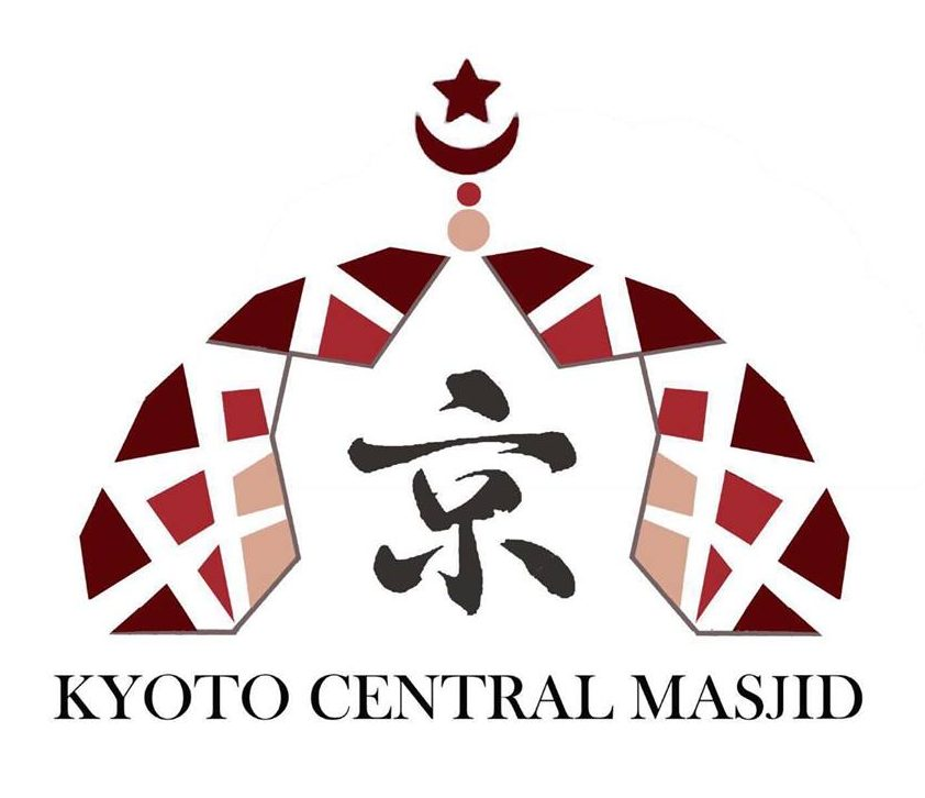 Kyoto Central Masjid Project